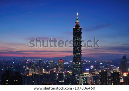 Taipei City skyline at dark - stock photo