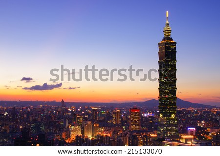 Taipei City Skyline at sunset, Taiwan - stock photo