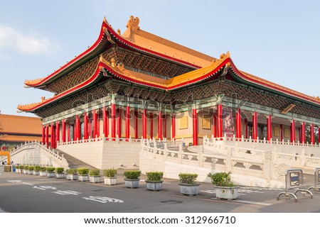 TAIPEI CITY, TAIWAN - AUGUST 2, 2015: National concert hall at Liberty Square in Taipei City