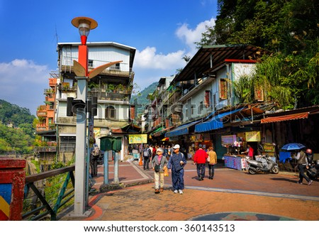 TAIPEI CITY, TAIWAN - JANUARY 22, 2015: Wulai street market in Taipei County, Taiwan. Its famous for hot springs and aboriginal culture. It is popular among local & tourists.