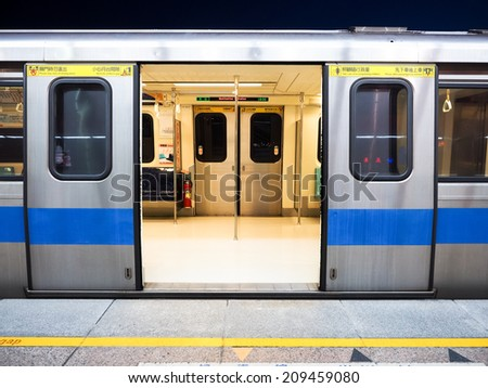 Taipei MRT in Night  - stock photo