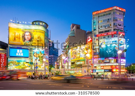 Taipei, Taiwan - August 21, 2015: Night view of Ximen District in Taipei on August 21, 2015, where attracts over 3 million shoppers per month.