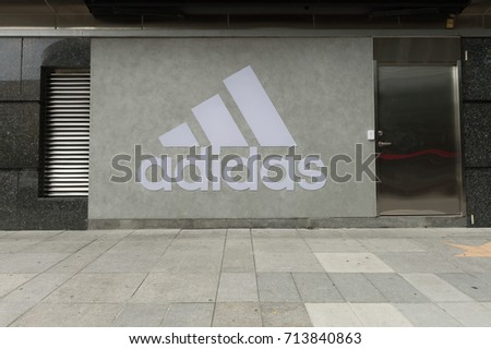TAIPEI, TAIWAN - CIRCA September, 2017: Close up shot of Adidas logo. Adidas AG is a German corporation, the largest sportswear manufacturer in Europe and the second biggest in the world.
