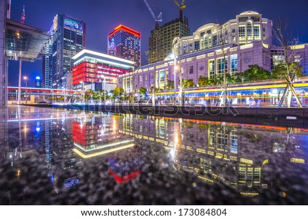 Taipei, Taiwan cityscape at Xinyi Financial District. - stock photo