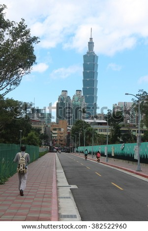 Taipei, Taiwan - Dec 5, 2015 : Street in Taipei city