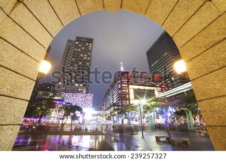 TAIPEI, TAIWAN - DECEMBER 21: East Taipei has many large department stores. It is one of the best place to go and shop in Taipei, December 21, 2014, Taipei, Taiwan