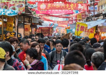 TAIPEI, TAIWAN - FEBRUARY 27, 2015: Crowds of Taipei residents visit the city's largest Lunar New Year's market on Dihua Street to make the last purchases for the holiday on New Year's Eve.
