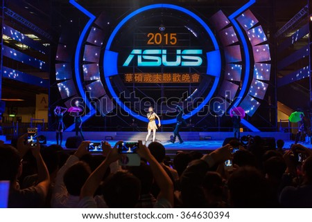Taipei Taiwan - January 17 2016: ASUS year end party. - stock photo