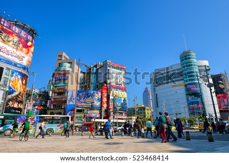 TAIPEI, TAIWAN - JANUARY 24, 2015: Day view of Ximending street market in Taipei, This street is full of food stalls, shops, cafes, restaurants.
