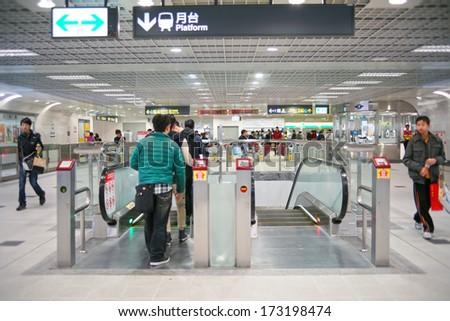TAIPEI,TAIWAN - JANUARY 26: People get down the platform of the MRT,