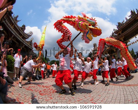 chinese new year monkey year vector set taipei taiwan july 1 the parade of xiahai city god in taipei - Chinese New Year Dragon Dance