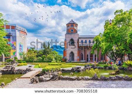 TAIPEI, TAIWAN - JULY 05: This is the Aletheia University Oxford college campus which is an historical landmark where many tourists come to view the achitecture in Tamsui on July 05, 2017 in Taipei