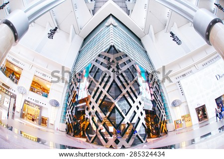 TAIPEI, TAIWAN - June 8: East Taipei has many large department stores. It is one of the best place to go and shop in Taipei, June 8, 2015, Taipei, Taiwan             - stock photo