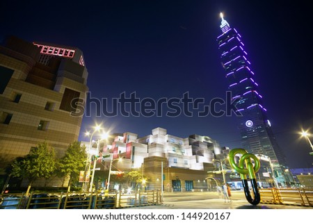 TAIPEI, TAIWAN - June 26: Taipei 101 skyscraper and Taipei convention center. The convention is near by the Taipei 101, the worlds tallest building from 2004 until 2010