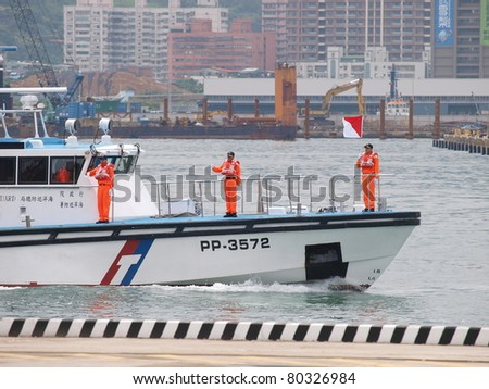 TAIPEI, TAIWAN - JUNE 29: The 2011 Jinhua exercise at the Port of Taipei on June 29,2011 in Bali,Taipei,Taiwan.A large anti-terrorism and disaster-response drill was staged at Taipei's port.