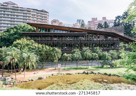 Taipei, Taiwan - March 28 2015: The beautiful ECO Beitou Library