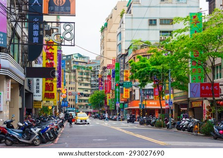 TAIPEI, TAIWAN - MARCH 21: Ximending District MARCH 21, 2015 in Taipei, TW. Originally developed during Japanese colonial rule, the district is now the source of Taiwan's fashion subculture. - stock photo