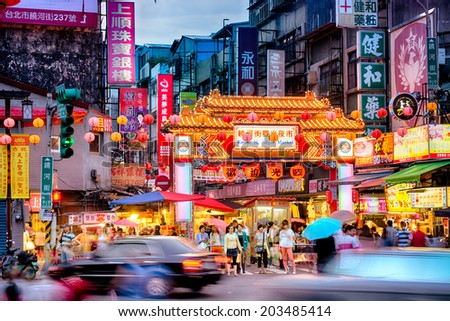 TAIPEI - TAIWAN, MAY 11, 2014: Entrance of Raohe Street Night Market in Taipei. on May 11. Raohe Night Market is popular among tourists.  - stock photo