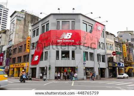 new balance shop taipei