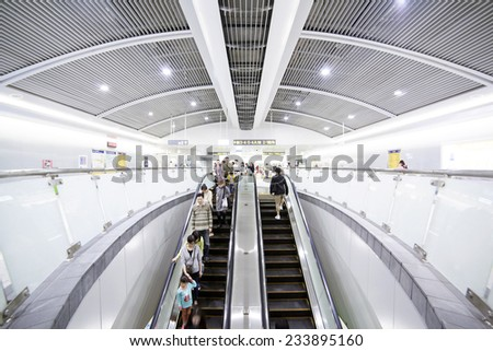 TAIPEI, TAIWAN - NOVEMBER 18 : At the entrance of new open Songshan MRT Station on November 18, 2014. The station started to operate on November 15, 2014, Taipei, Taiwan