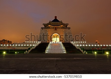 TAIPEI, TAIWAN - November 1, 2016: Taiwanese and tourists visit to Chiang Kai-shek Memorial Hall with during the rainy twilight. it is a popular tourist destination among tourists visiting Taiwan