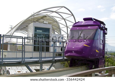 Taipei, Taiwan - SEP 30, 2015: sweeping monorail  facility in The Taipei Children's Amusement Park