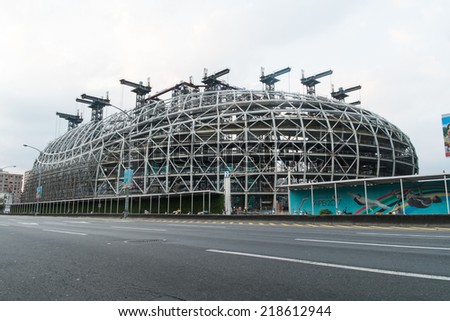 TAIPEI, TAIWAN - SEPTEMBER 18:Construction Taipei's New Landmark international Dome Complex which combines culture, technology and a green environment. SEPTEMBER 18 ,2014 - stock photo