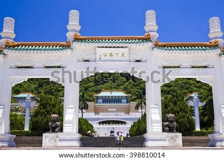 Taipei, Taiwan - September 13, 2012 : Entrance of Taiwan National Palace Museum. - stock photo