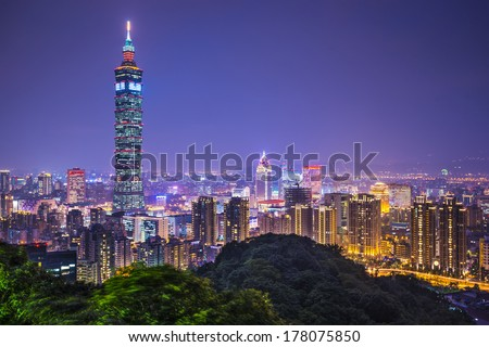 Taipei, Taiwan skyline at night. - stock photo