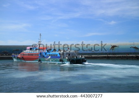 Taitung, Taiwan - Jun. 15, 2016 : Fugang Fishery Harbor