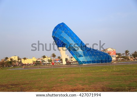 Taiwan - April 5 2016: A giant blue glass church in Taiwan shaped like a high-heeled shoe in Taiwan Chiayi