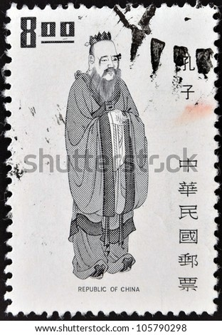 TAIWAN - CIRCA 1973 : A stamp printed in china shows to historic old Chinese character, circa 1973
