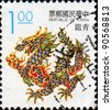 TAIWAN - CIRCA 1993: A stamp printed in Taiwan - Chinese Nationalist Republic shows Blue dragon, representing Spring, wood and the East, circa 1993 - stock photo