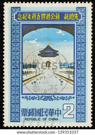 TAIWAN - CIRCA 1981: A stamp printed in Taiwan shows a picture of Chiang Kai-Shek Memorial Hall to dedicate to the 5th  anniversary of the death of President Chiang Kai-Shek , circa 1981
