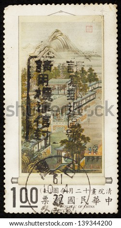 TAIWAN - CIRCA 1971: A stamp printed in Taiwan shows a traditional painting of the Lunar Months by Ch'ing Court Artists. It records of Annual Events and Activities. This is number 7/12. Circa 1971