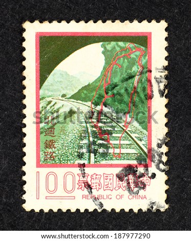 TAIWAN - CIRCA 1979: Postage stamp printed in Taiwan with image of railroad track through a tunnel on the North Link Line.