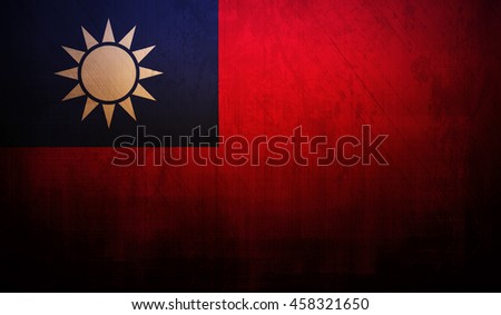 Taiwan country flag with dark grunge wall texture background. - stock photo