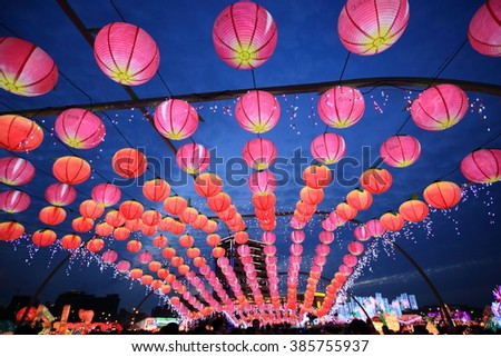 Taiwan - February 28 2016: Taiwan Lantern Festival in Taoyuan.