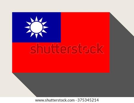 Taiwan flag in flat web design style. - stock photo