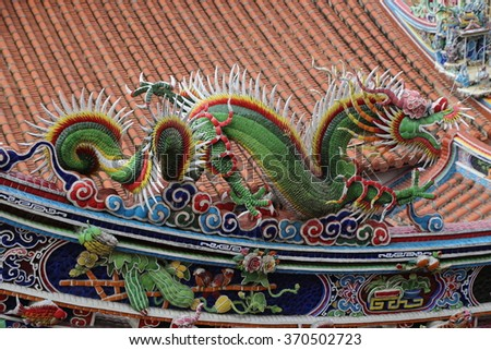taiwan Temple decoration on