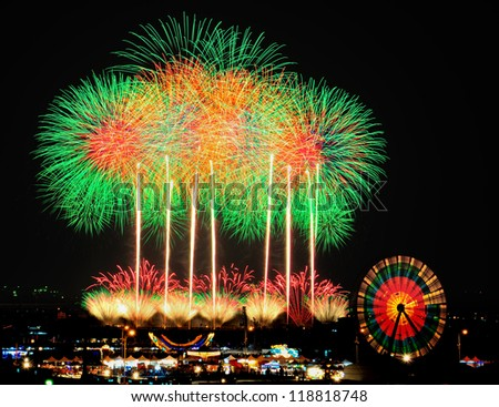 TAIWAN 101 The National Day: Fireworks explode over Miaoli County  for The National Day on OCT 10, 2012 in Taiwan. - stock photo