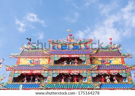 Taiwanese temple - stock photo