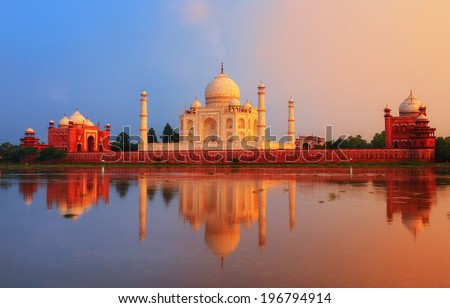 Taj Mahal, Agra, India - stock photo