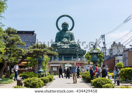 TAKAOKA, JAPAN - MAY 15, 2016: Takaoka Daibutsu. Takaoka Daibutsu is one of the three great image of Buddha in Japan.