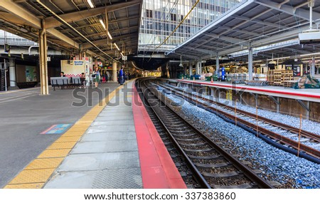 TAKAYAMA  - NOV,10 : The view of bus station at Takayama Nohi Bus Center for travelling to Shirakawago. JAPAN NOV,10 2015 - stock photo