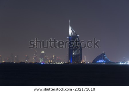 Taken from the Palm Jumeirah, you can see Dubai's iconic buildings including: Burj Khalifa, Burj al Arab and Jumeirah Beach Hotel. - stock photo