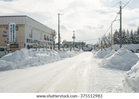 TAKIKAWA, JAPAN - JANUARY 10, 2015: Snow-covered Street, Hokkaido.