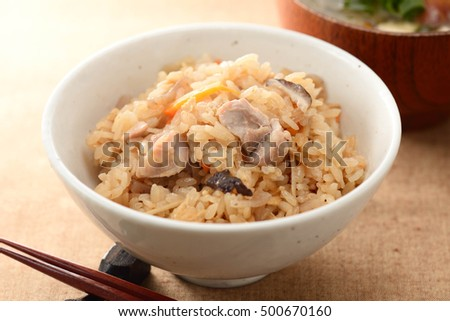 Takikomigohan.It's a rice seasoned and cooked with various ingredients.