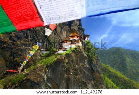 Taktshang Goemba(Tigers Nest Monastery), Bhutan - stock photo