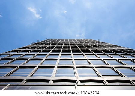 Tall building in mouse view - stock photo